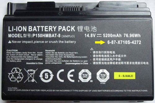 5200mAh Clevo P151HM1 Battery